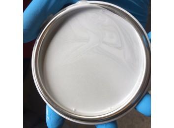 Перламутровая краска Noxton для металла Ultra Белая с белым переливом