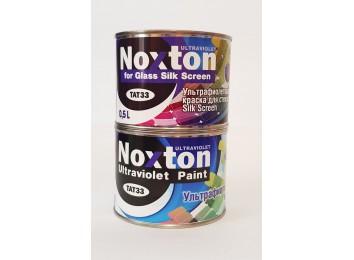 Флуоресцентная краска Нокстон для стекла Silks Screen Темно-розовая с темно-розовым свечением под ультрафиолетом