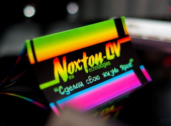 Люминесцентные краски Noxton для печати самой заметной светящейся рекламы