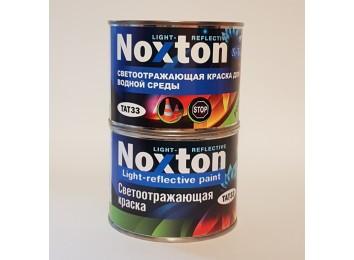Светоотражающая краска для водной среды Noxton Серая